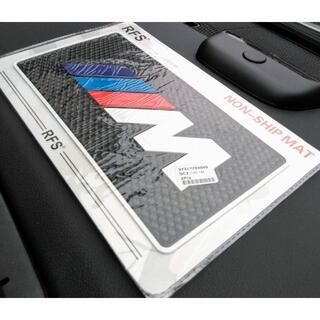 BMW-M−PVC滑り止めパッド(車内アクセサリ)