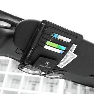 ベンツ-BLACKブラック 多機能サンバイザー 収納カードホルダー(車内アクセサリ)