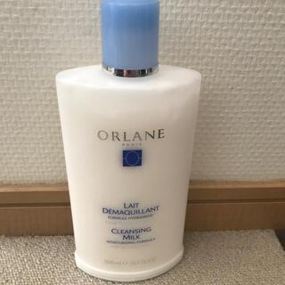 オルラーヌ(ORLANE)のfumifumi様専用☆オルラーヌ ORLANE クレンジング ミルク(クレンジング/メイク落とし)