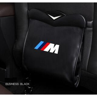 BMW M ブラック多機能シートバックバッグ(車内アクセサリ)