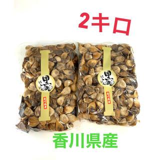 黒にんにく 2キロ 香川県産(野菜)