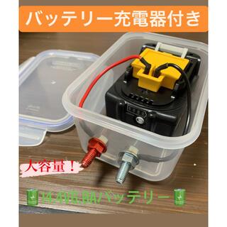 マキタ(Makita)の電動リール バッテリー 充電器セット(リール)