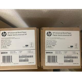 ヒューレットパッカード(HP)のhp プロッター  用 A 1ロール紙 2本(オフィス用品一般)