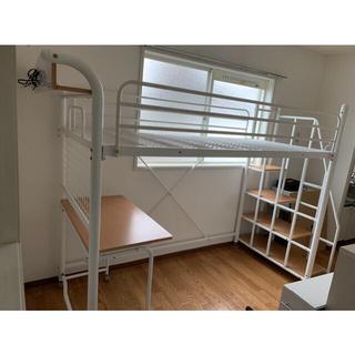階段付きロフトベット(ロフトベッド/システムベッド)