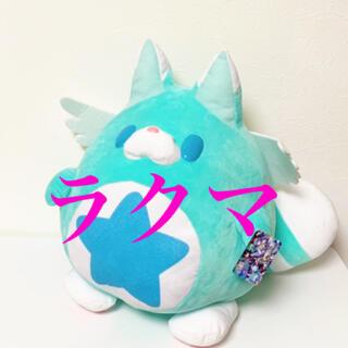 タイトー(TAITO)の白猫プロジェクトぬいぐるみ 星たぬきBIGぬいぐるみ 青 非売品 匿名配送(キャラクターグッズ)