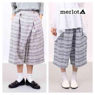 メルロー(merlot)のSALE 定価3280→1500 紺(サルエルパンツ)