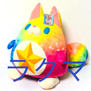 タイトー(TAITO)の白猫プロジェクトぬいぐるみ BIGぬいぐるみ 新作 スタコラ虹たぬき 匿名配送(キャラクターグッズ)