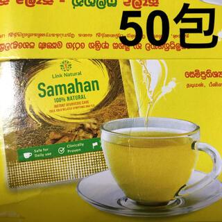 サマハン スパイスティー 50包(茶)
