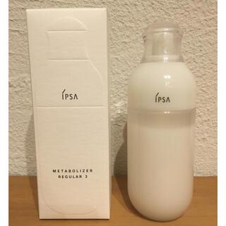 イプサ(IPSA)のイプサ/ME レギュラー 3(化粧水/ローション)