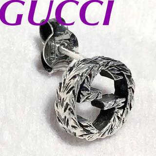 グッチ(Gucci)の限界価格‼️新品未使用‼️燻‼️GUCCI  ピアス 片耳(ピアス(片耳用))