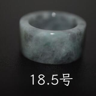 39-15 美品 18.5号 天然 翡翠 グレー 緑リング 板指 広幅指輪 馬鞍(リング(指輪))