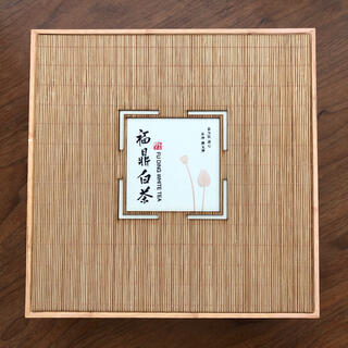トップクラス☆福鼎白茶 白毫銀針 ホワイトティー餅茶 300g(茶)