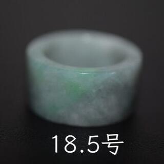 39-17 美品 18.5号 天然 翡翠 グレー 緑リング 板指広幅 指輪 馬鞍(リング(指輪))