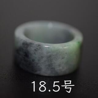 39-18 美品 18.5号 天然 翡翠 グレー 緑リング 板指 広幅指輪 馬鞍(リング(指輪))