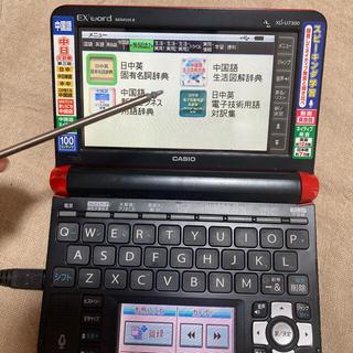 カシオ(CASIO)のCASIO 電子辞書 EX word XD-U7300 ペン 充電器 付属(語学/参考書)