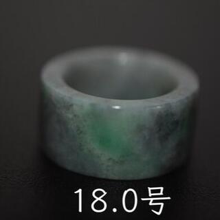 39-20 美品 18.0号 天然 翡翠 グレー 緑リング 板指 広幅指輪 馬鞍(リング(指輪))