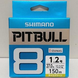 シマノ(SHIMANO)のNo.212【新品】PEライン 1.2号 150m シマノ  ピットブル8(釣り糸/ライン)