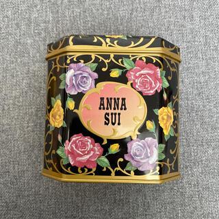 アナスイ(ANNA SUI)の収納缶 メイク用品収納 (メイクボックス)