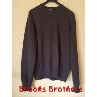 ブルックスブラザース(Brooks Brothers)のBrooks Brothers カシミヤ100% セーター ニット(ニット/セーター)
