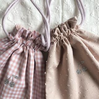 ハンドメイド 巾着袋2点セット*コップ入れ 小物入れ(外出用品)
