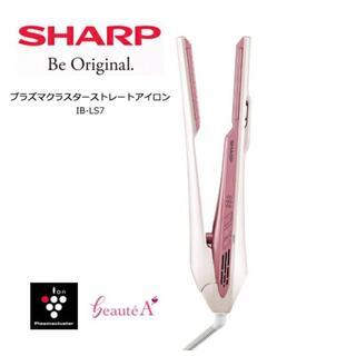 シャープ(SHARP)の【新品未開封】プラズマクラスターストレートアイロン IB-LS7-P(ヘアアイロン)