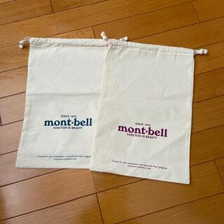 モンベル(mont bell)のmont-bell 巾着袋 2個セット(その他)