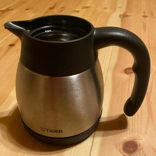 タイガー(TIGER)のコーヒーサーバー(コーヒーメーカー)