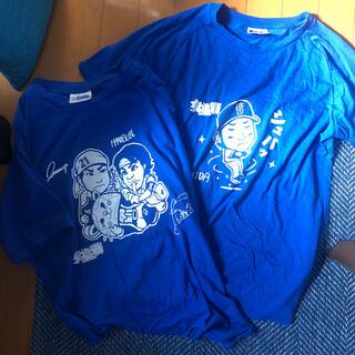 ヨコハマディーエヌエーベイスターズ(横浜DeNAベイスターズ)の横浜ベイスターズ Tシャツ セット(応援グッズ)
