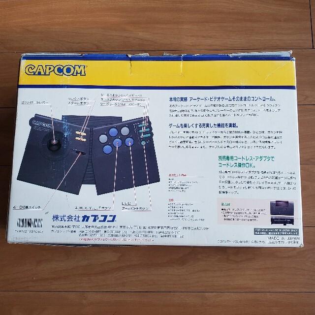 スーパーファミコン(スーパーファミコン)のスーパーファミコン用コントローラーカプコン エンタメ/ホビーのゲームソフト/ゲーム機本体(その他)の商品写真