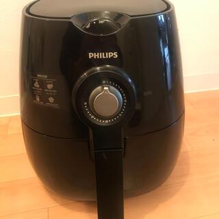 フィリップス(PHILIPS)のフィリップ ノンフライヤー HD9220 中古品(調理道具/製菓道具)