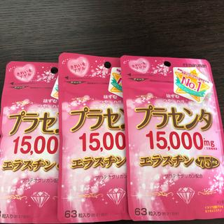 マルマン(Maruman)の新品 マルマン プラセンタ 15000mg  エラスチン 3袋(コラーゲン)
