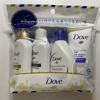 ユニリーバ(Unilever)のDove ダヴ トラベル セット(旅行用品)