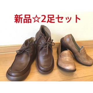 試着のみ未使用品☆リゲッタカヌー☆ショートブーツとローファーセット