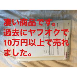タックシュッパン(TAC出版)の伊藤塾・テキスト・司法書士試験(資格/検定)