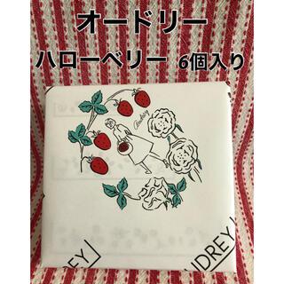 【新品・未開封】AUDREY  オードリー   ハローベリー 6個入り(菓子/デザート)