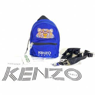 ケンゾー(KENZO)のケンゾー KENZO ミニ リュックサック 希少カラー バックパック タイガー(リュック/バックパック)