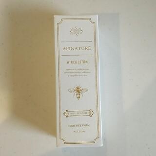 アピナチューレ Wリッチローション(化粧水/ローション)
