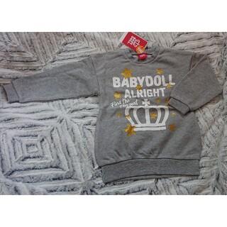 ベビードール(BABYDOLL)のベビードール トレーナー 100(Tシャツ/カットソー)