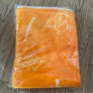 リラックマ ブランケット(毛布)