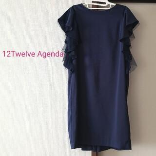 トゥエルブアジェンダ(12Twelve Agenda)の12Twelve Agenda★ドレス ワンピース M(ミディアムドレス)