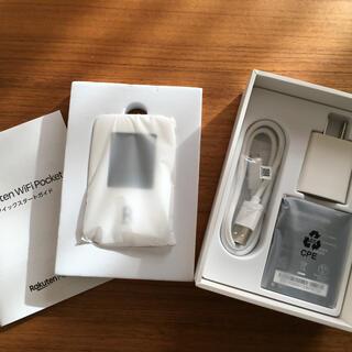 ラクテン(Rakuten)のRakuten WiFi Pocket ホワイト(その他)
