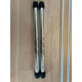 ARAI TENT - アライテント タープポール 150cm 2本