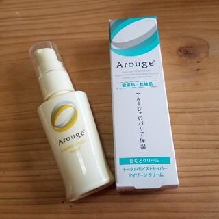 アルージェ(Arouge)のアルージェ  化粧液と目もとクリーム(フェイスクリーム)