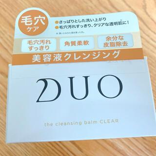 シセイドウ(SHISEIDO (資生堂))の【リンリン様専用】DUO クレンジング 新品(クレンジング/メイク落とし)