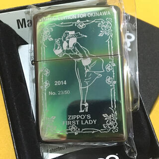 ジッポー(ZIPPO)のZIPPO 極レア 50個限定 WINDY スペクトラムウィンディ 珍色 美品(タバコグッズ)