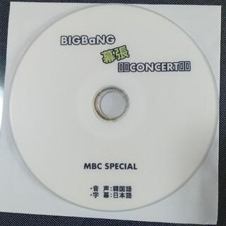 ビッグバン(BIGBANG)のBIGBANG DVD [STAND UP TOUR '08 in幕張](ミュージック)