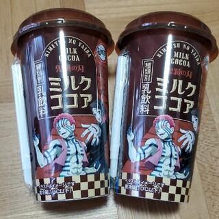鬼滅の刃 ミルクココア シークレット 空容器(その他)