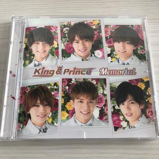 ジャニーズ(Johnny's)のMemorial  CD king&prince(その他)