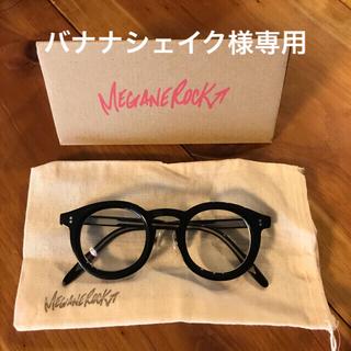 ビームス(BEAMS)のメガネロック   meganerock TARSIER(サングラス/メガネ)