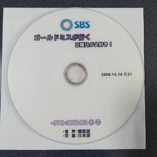 ビッグバン(BIGBANG)のBIGBANG DVD [ゴールドミスが行く日曜日が大好き!]字幕あり(アイドル)